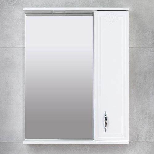 cumpără Dulap-oglindă Deco One alb 650 R în Chișinău