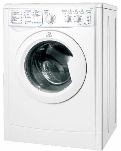 cumpără Mașină de spălat frontală Indesit IWSC51051 în Chișinău