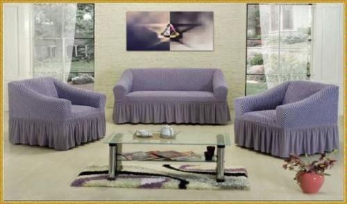"""купить Чехлы на диван и два кресла """"AltinKoza"""", 68% хлопок 32% полиэстер в Кишинёве"""