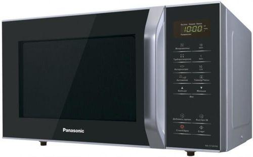 cumpără Cuptor cu microunde Panasonic NN-ST34HMZPE în Chișinău
