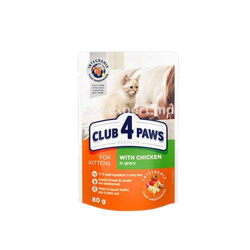 купить CLUB 4 PAWS PREMIUM для котят в Кишинёве