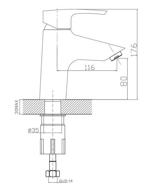 HORAK смеситель для умывальника, хром, 40 мм (ванная комната)