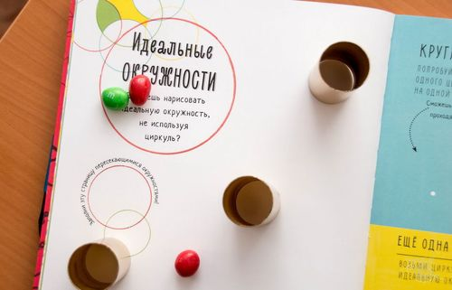 купить Математика — это красиво! Графическая тетрадь в Кишинёве