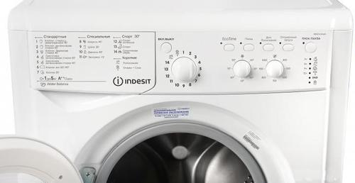 cumpără Mașină de spălat frontală Indesit IWSC51052A în Chișinău