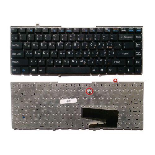 "купить Keyboard Sony VGN-FW w/o frame ""ENTER""-small ENG. Black в Кишинёве"