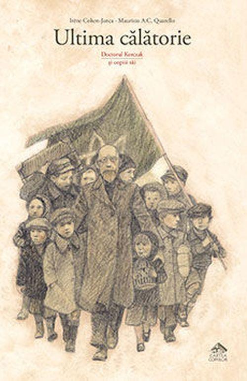 купить Ultima călătorie. Doctorul Korczak și copiii săi в Кишинёве