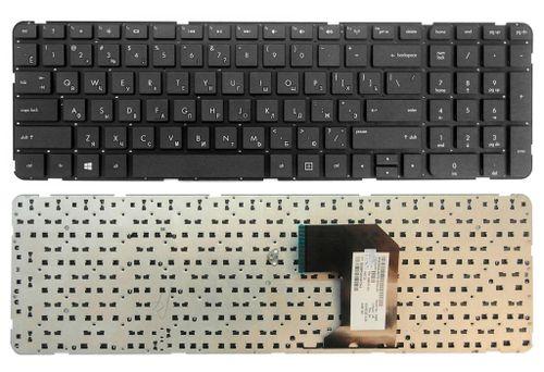 "cumpără Keyboard HP Pavilion G7-2000 w/o frame ""ENTER""-small ENG. Black în Chișinău"
