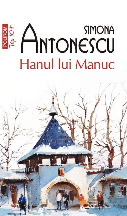 купить Hanul lui Manuc в Кишинёве