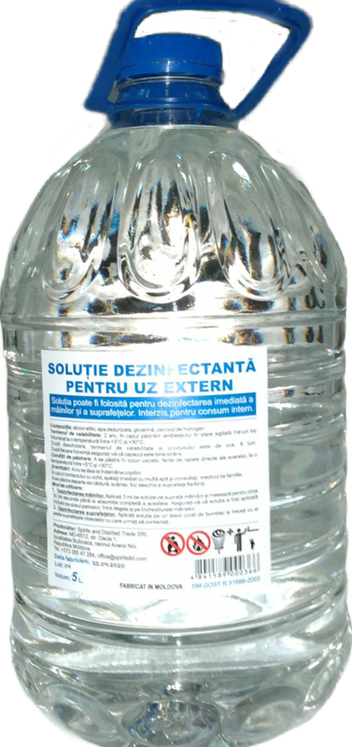 купить Дезинфицирующее средство для наружного применения 5 литров. в Кишинёве