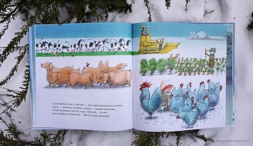 купить Фермер Вилли и первый снег в Кишинёве
