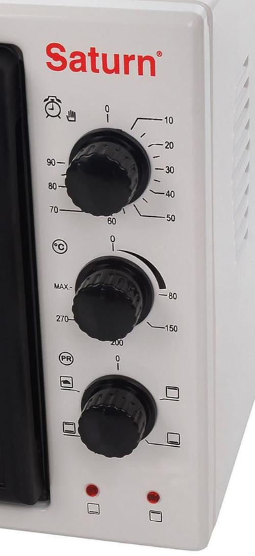 купить Печь электрическая компактная Saturn ST-EC3804 White в Кишинёве