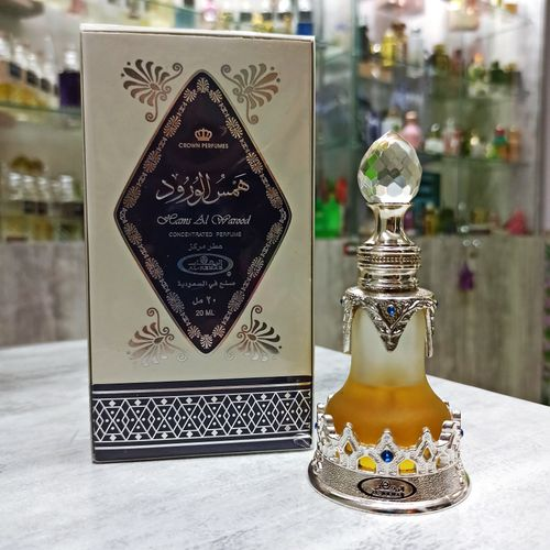 купить Hams Аl Warood   Хамс Aль Варуд в Кишинёве