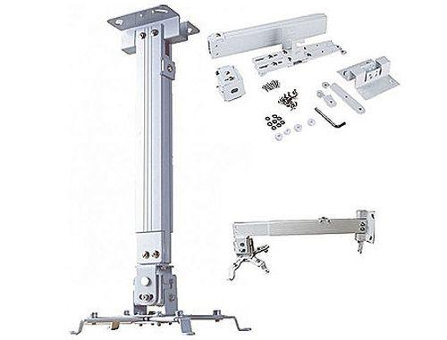 купить Projector Mount PM63100A Aluminium, Tilt: -20°~+20°, Swivel: -20°~+20°, Rotate: 360°, Adjustable Length: 495-900mm, (suport de tavan pentru proiector/крепление подвес проектор) в Кишинёве