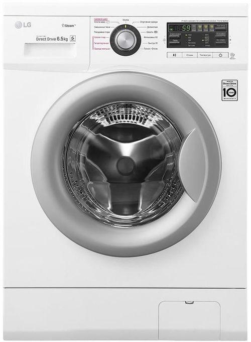 cumpără Mașină de spălat frontală LG F12B8WDS7 Steam în Chișinău