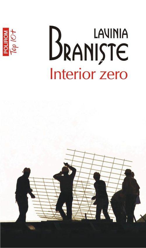 купить Interior zero в Кишинёве