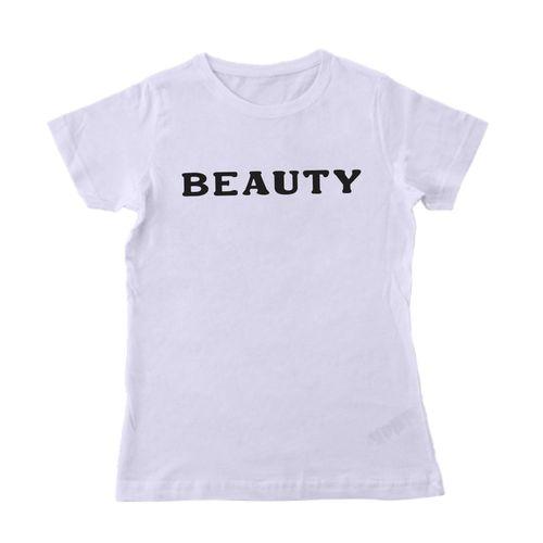cumpără Beauty în Chișinău