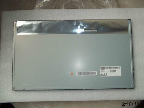 """cumpără Display 19.5"""" LED 30 pins HD+ (1600x900) Mate M195RTN01.1 în Chișinău"""