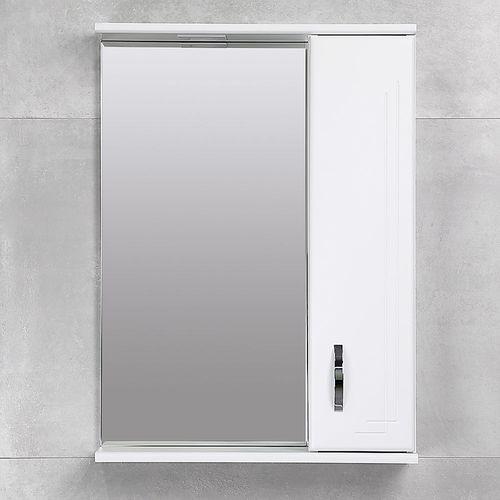cumpără Dulap-oglindă Verso albă crom 550 R în Chișinău