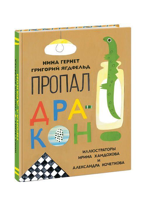 купить Cartea copiilor в Кишинёве