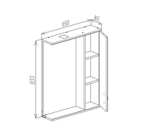 купить Deco One Шкаф-зеркало белый 650 R в Кишинёве