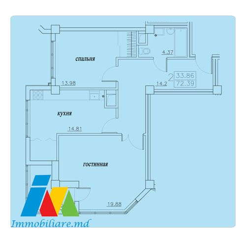 Apartament 2 camere, Sec.Telecentru(Exfactor)