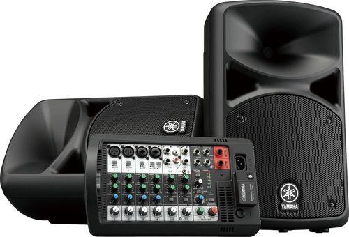 купить Колонки Hi-Fi Yamaha Stagepas 600BT в Кишинёве