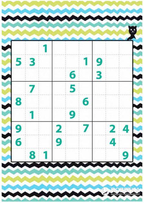 купить Sudoku - Mini Logix в Кишинёве