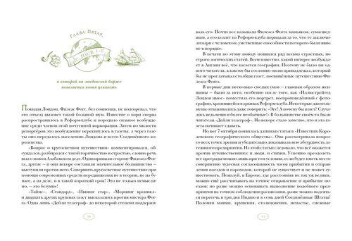 купить Вокруг света в восемьдесят дней в Кишинёве