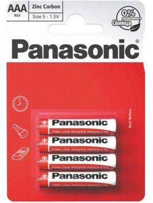 cumpără Baterie electrică Panasonic R03REL/4BPR blister în Chișinău