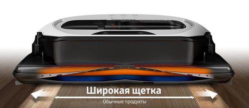 cumpără Aspirator robot Samsung VR10M7030WW/EV în Chișinău