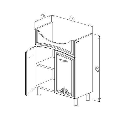 купить Deco One Шкаф белый под умывальник Zenon 650 в Кишинёве