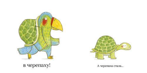 купить Карнавал зверей - Дюбюк Марианна в Кишинёве