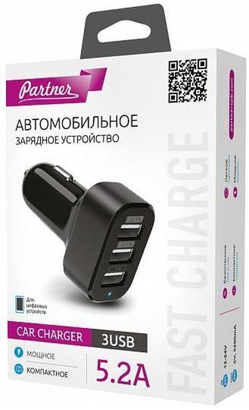 купить Аксессуар для автомобиля Partner 33320 USB 5.2A, 3USB в Кишинёве