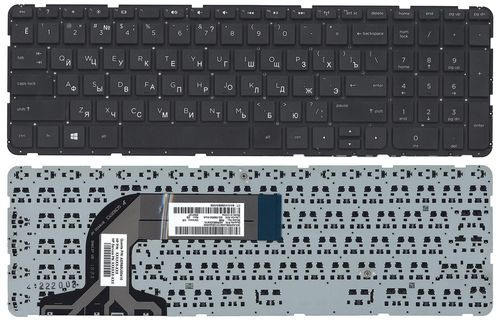 "купить Keyboard HP Pavilion 17-E 17-N w/o frame ""ENTER""-small ENG/RU Black в Кишинёве"