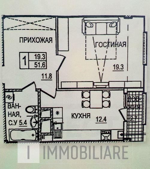 Apartament cu 2 camere, sect. Botanica, str. Tudor Strișcă.