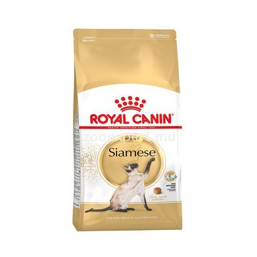 cumpără Royal Canin SIAMESE ADULT 2 kg în Chișinău