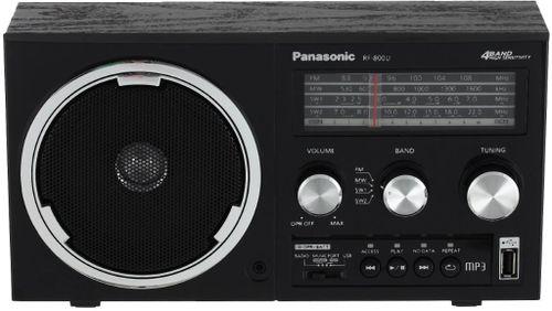 cumpără Aparat de radio Panasonic RF-800UEE1-K în Chișinău