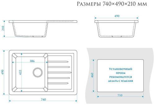 cumpără Chiuvetă bucătărie Marrbaxx F016Q5 în Chișinău