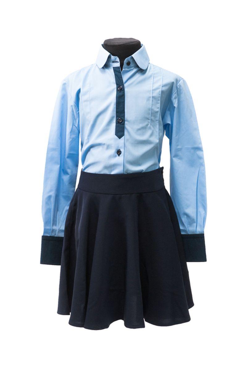 Set pentru scoala fete